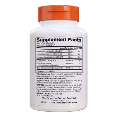 Doctor's Best, Γλυκοζαμίνη Θειική χονδροϊτίνη MSM με OptiMSM, 120 Χορτοφαγικές Κάψουλες