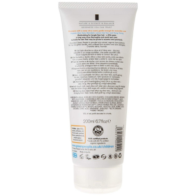 Green People, Children's Aloe Citrus Shampoo Organic, 200ml