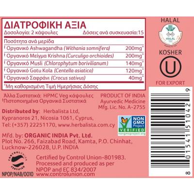 Organic India, Oh-Boy 30 Capsules Bottle